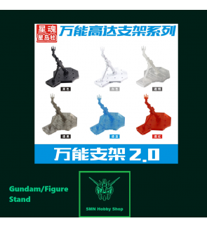 Gundam Stand Bracket Action Base 1/100 - MG/NG/RE/HG/RG (Gundam Stand)