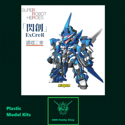 Model Kit SDMG ExCreR [Super Robot Heroes] (Orange Cat Industry)