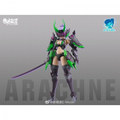ATKGIRL 1/12 Arachne Spider Girl Model Kit (E-Model)