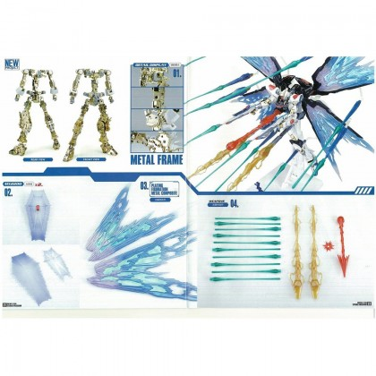 HiRM 1/100 Strike Freedom Gundam ver MB + Wing of Light + Full Burst Mode Effects (MJH/Dragon Momoko Gundam)