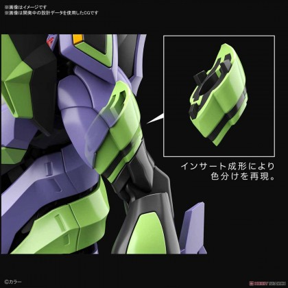 RG 1/144 Evangelion Unit-01 DX Deluxe/Normal Edition (Bandai)
