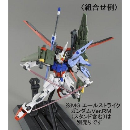 MG 1/100 PB Aile Striek Gundam Striker Ver RM Launcher/Sword Strike Pack (Premium Bandai)