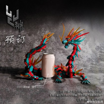 Dragon Model Kit (God Style Model)