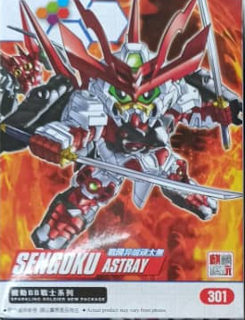 SD BB Gundam Build Fighter Astray/Strike/Burning/Lightning Gundam (Qiling Model)